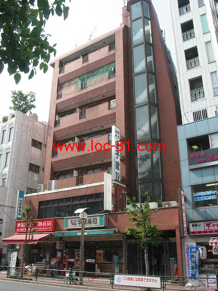 新宿将棋サロンの入居ビル