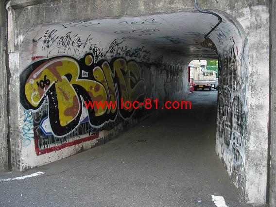 中静そよ(仲里依紗)と菅田歩美(大政絢)がいたトンネル
