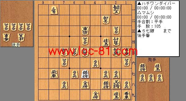 ハチワンダイバーとマムシの賭け将棋(ドラマ版)