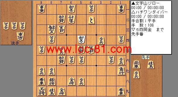 文字山ジローとハチワンダイバーの賭け将棋(ドラマ版)