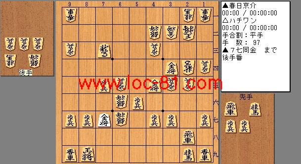 春日京介とハチワンダイバーの賭け将棋
