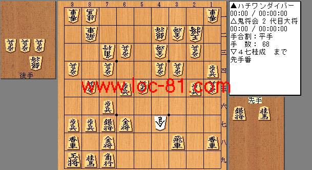 ハチワンダイバーと鬼将会 2 代目大将(アキバの受け師)の賭け将棋