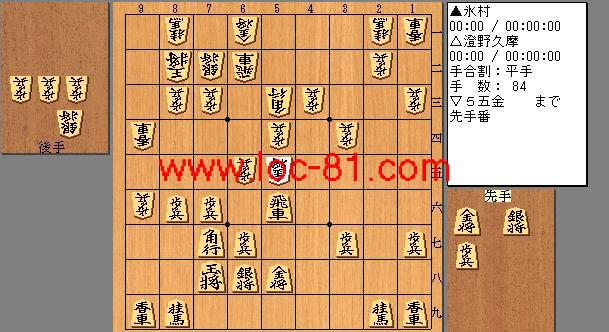 氷村と澄野久摩の賭け将棋